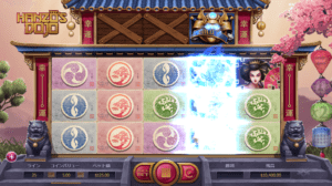 h08 1 300x168 - 「Hanzo's Dojo(ハンゾーズドージョー)」のスロット紹介&遊び方、ゲーム解説