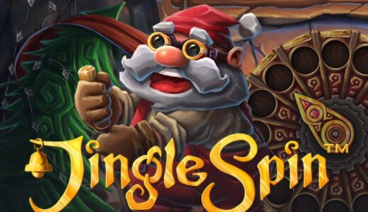 「Jingle Spin(ジングルスピン)」のスロット紹介&遊び方、ゲーム解説