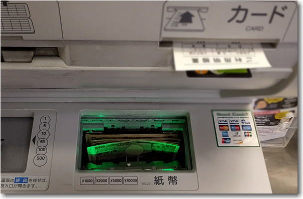 ベラジョンカジノは国内銀行に出金できる