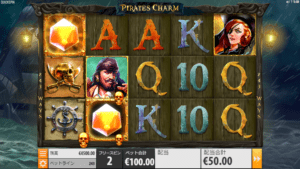 p07 300x169 - 「Pirates Charm(パイレーツチャーム)」のスロット紹介&遊び方、ゲーム解説
