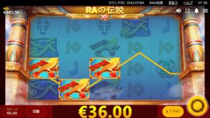 r04 300x169 - 「Ra's Legend(ラーズレジェンド)」のスロット紹介&遊び方、ゲーム解説