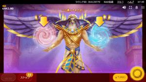r06 300x169 - 「Ra's Legend(ラーズレジェンド)」のスロット紹介&遊び方、ゲーム解説