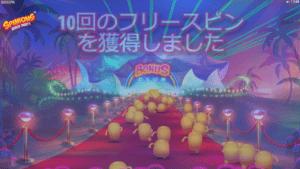 s08 300x169 - 「Spinions Beach Party(スピニオンズビーチパーティ)」のスロット紹介&遊び方、ゲーム解説