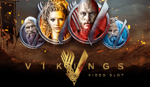 「Vikings(バイキングス)」のスロット紹介&遊び方、ゲーム解説