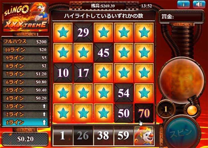 a 01 - ベラジョンカジノのVIPプレイヤーにオススメのハイローラー向け高額ベット可能なゲームを紹介
