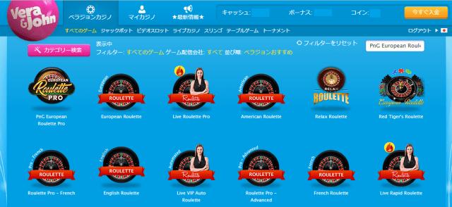 dd5ea204b9d8a87052b5b1896c07be85 e1558533548370 - ベラジョンカジノのVIPプレイヤーにオススメのハイローラー向け高額ベット可能なゲームを紹介