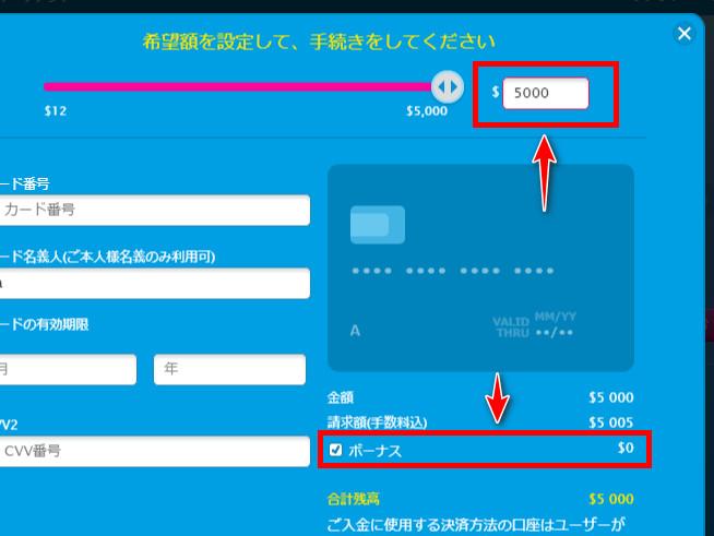 2020 04 09 100239 - ベラジョンカジノの入金方法の説明。入金限度額、入金手数料の比較まとめ