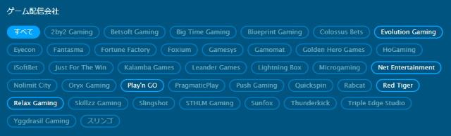 gamekaisya - ベラジョンカジノで遊べる全種類のルーレットを紹介。最低・最高ベット額が分かるテーブルリミットのまとめ