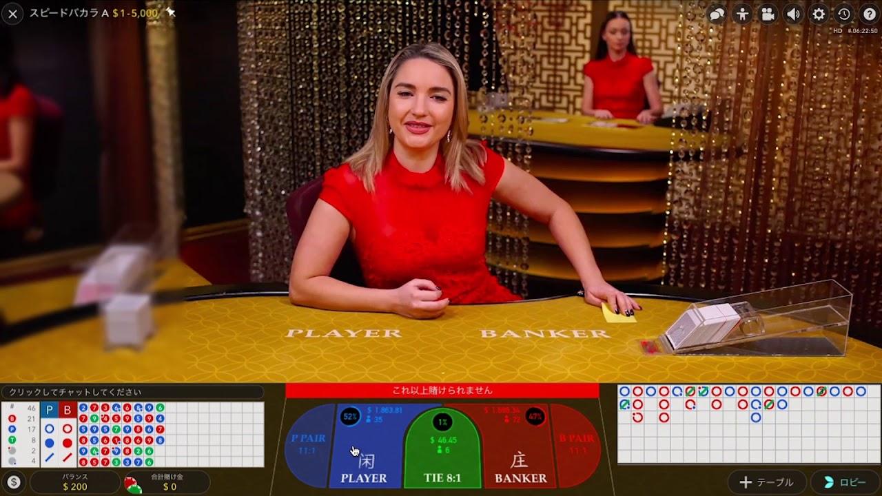maxresdefault - ベラジョンカジノで稼ぎやすいバカラ。バカラ攻略のための必勝法を紹介します