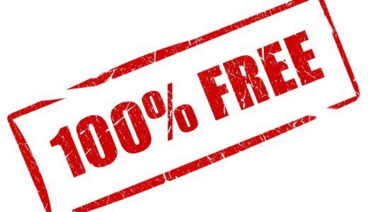 ベラジョンカジノは、無料プレイで本番同様の練習ができるオンラインカジノ