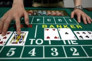 bakara 645x 300x200 - ベラジョンカジノで負ける、大負けするのが心配な方におすすめの対策と大負けをしないための賭け方を紹介