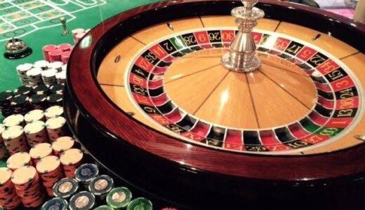 オンラインカジノのルーレット攻略に必要な4つの基本戦略