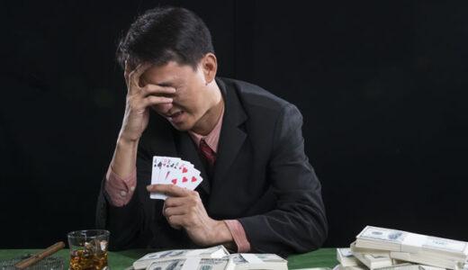 ベラジョンカジノで負ける、大負けするのが心配な方におすすめの対策と大負けをしないための賭け方を紹介