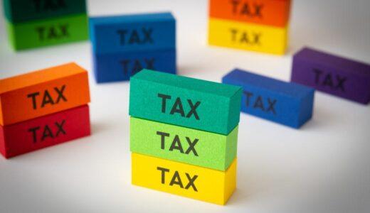 ベラジョンカジノで儲けたら納税しなければいけない?