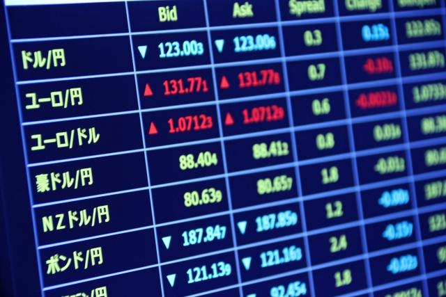 exchange - ベラジョンカジノの入金方法。入金限度額、入金手数料の比較まとめ