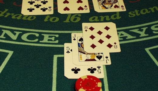 ブラックジャックのルールと遊び方。配当、倍率、用語の解説、攻略方法なども紹介