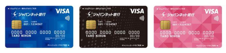 st 350300 - ベラジョンカジノのジャパンネット銀行(PayPay銀行)入金方法・入金限度額・入金手数料の解説