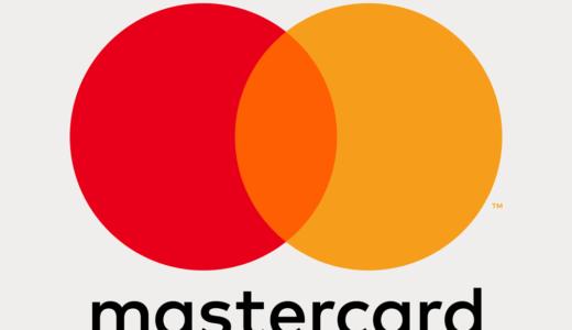 ベラジョンカジノのMASTER CARD(マスターカード)入金方法・入金限度額・入金手数料の解説